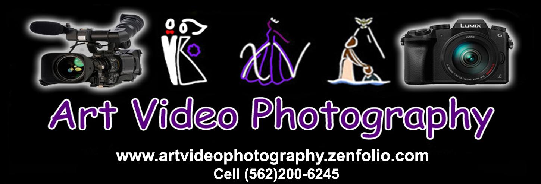 Logo AVP Full Cell
